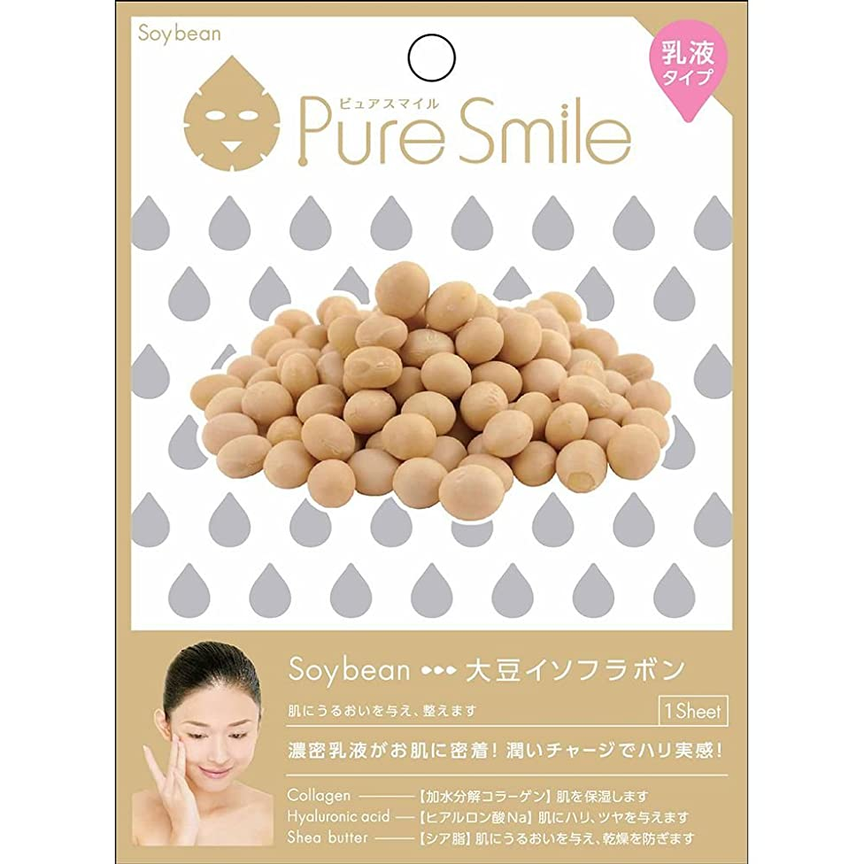 言う特派員うぬぼれPure Smile(ピュアスマイル) 乳液エッセンスマスク 1 枚 大豆イソフラボン