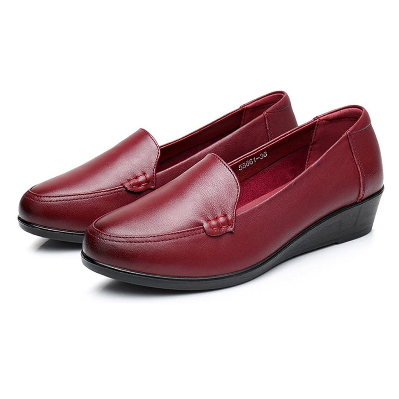 ちらつきブルーベルスナッチ[サニーサニー] パンプス ウェッジソール 婦人靴 レディース ビジネスシューズ 大きいサイズ コンフォート フォーマル 柔らかい カジュアル 普段履き レザー 秋冬 通勤 歩きやすい 防滑 お洒22.5CM-25.5CM レッド/黒