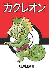 Kecleon: カクレオン Pokemon Notebook Blank Lined Journal