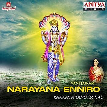 Narayana Enniro