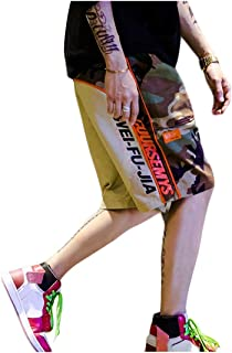 6496bd1d1 Irypulse Pantalones Cortos Camuflaje Militar Hombres, Shorts Camo Cargo  Bermudas Deportivos Casuales de Verano Moda