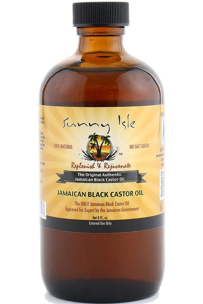 不潔貫入常にSunny Isle ジャマイカンブラックキャスターオイル 未精製 ナチュラル (化粧用油) 8oz 236ml