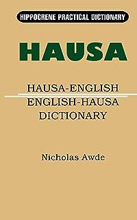 Hausa-English / English-Hausa Practical Dictionary