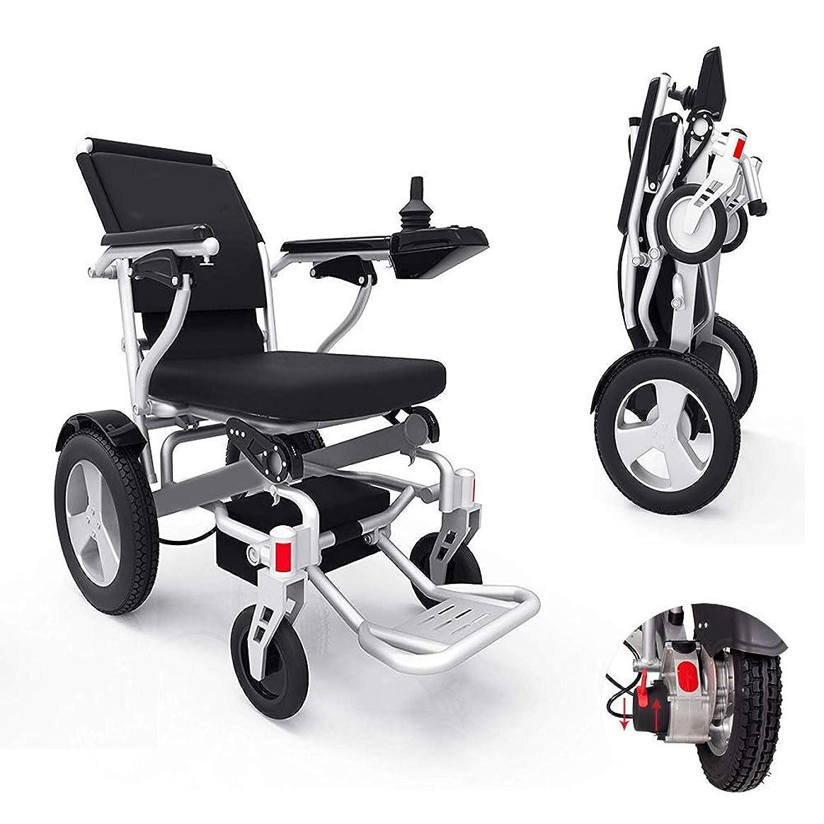 想定するパイプ浸漬良質の電動車椅子、ポータブル電動車椅子、軽量、折りたたみ式、ワイヤレスリモコン高齢者スクーター