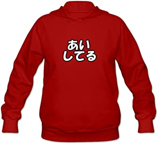 JJTD Japanese Word I Love You Joke 100% Cotton Long Sleeve Hoodie For Women