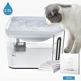 『最新型』AIIYME ペット給水器 猫水飲み 猫 給水器 透明 2.5L大容量 7つ交換用フィルター付き 透明給水器 超静音 省エネルギー 低消費電力 循環式給水器 組み立てが簡単 清潔しやすい IPX8防水 お留守番対応 小動物 猫犬鳥にも適用する