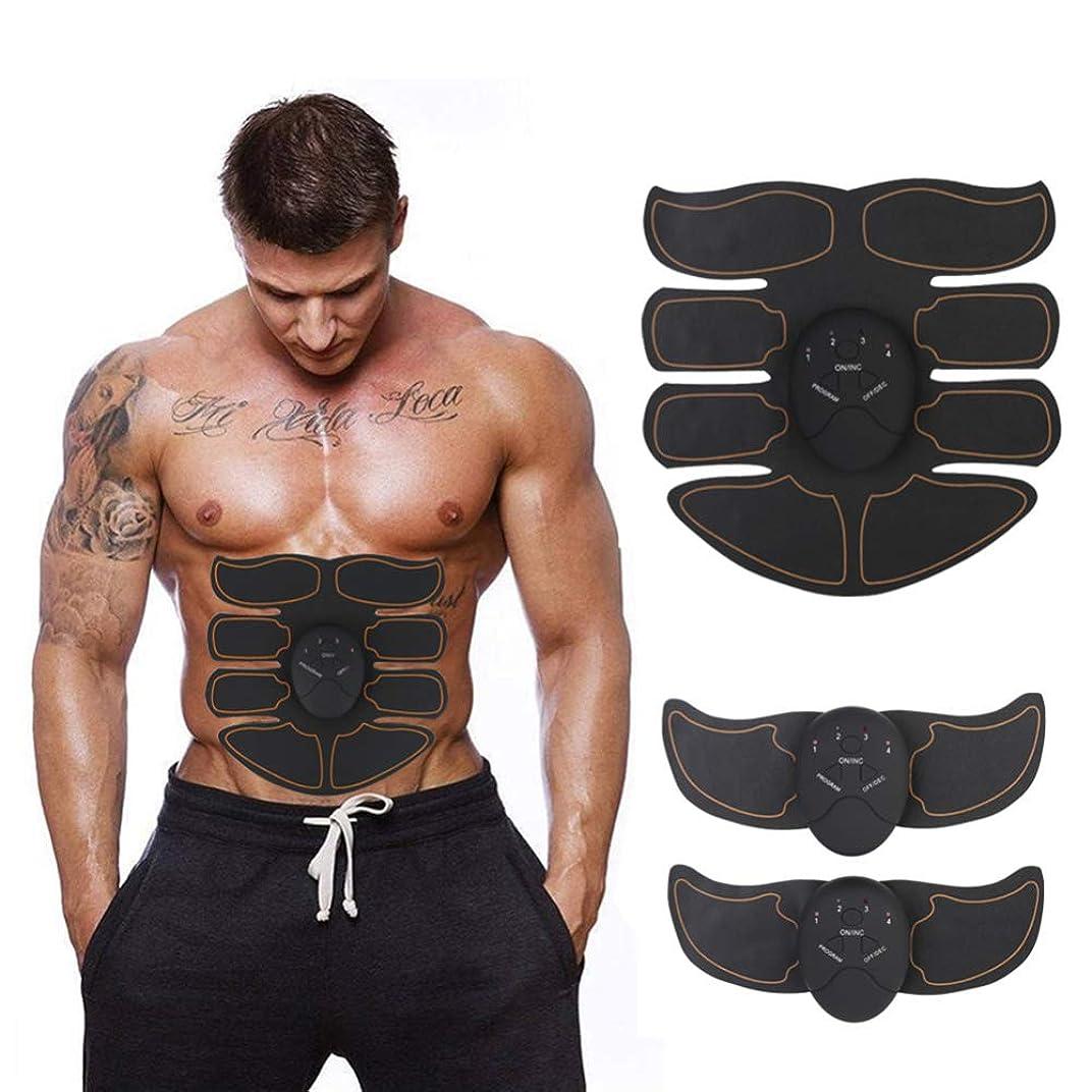 覗く眠っている有料脂肪燃焼筋肉強化剤EMSインテリジェント腹部トレーニングマッサージャーボディービルパッチ腹部運動マシン