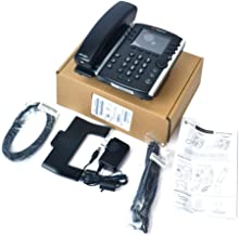 Polycom VVX 401 Corded Business Media Phone System - 12 Line PoE - 2200-48400-001 - AC Adapter (Included) - Replaces VVX 400 photo