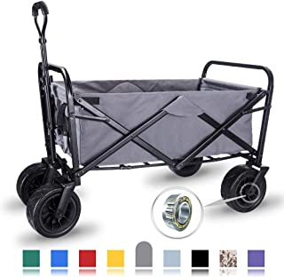 Best sandusky beach wagon Reviews