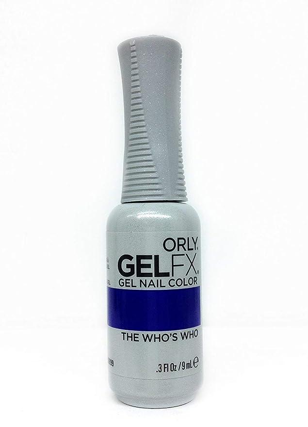 誰も放射性増幅Orly GelFX Gel Polish - The Who's Who - 0.3oz / 9ml