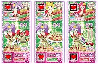 【ちゃおオリジナル】プリパラプリチケ (クリスマスコーデBセット:メリーメリーカップケーキコーデセット)