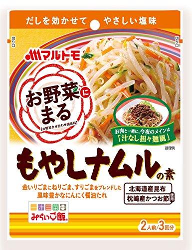 マルトモ お野菜まる もやしナムルの素 3袋×5個