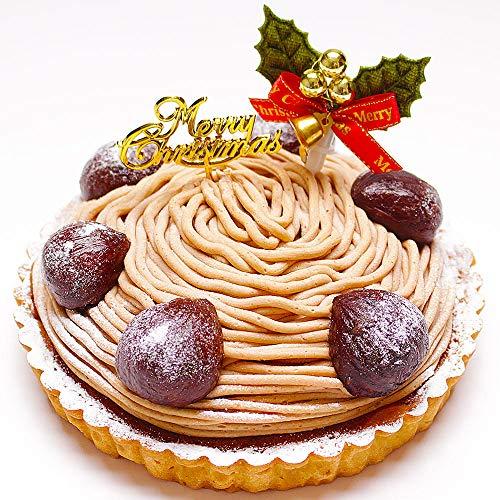 クリスマスケーキ パティスリー天使のおくりもの 至福のモンブランタルト 5号 4~6人分 冷凍 解凍8時間(柊、Xmasプレート付)