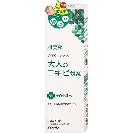 肌美精 大人のニキビ対策 薬用美白化粧水 200mL (医薬部外品)