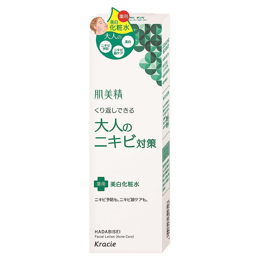 サッカー引き潮航空機肌美精 大人のニキビ対策 薬用美白化粧水 200mL (医薬部外品)