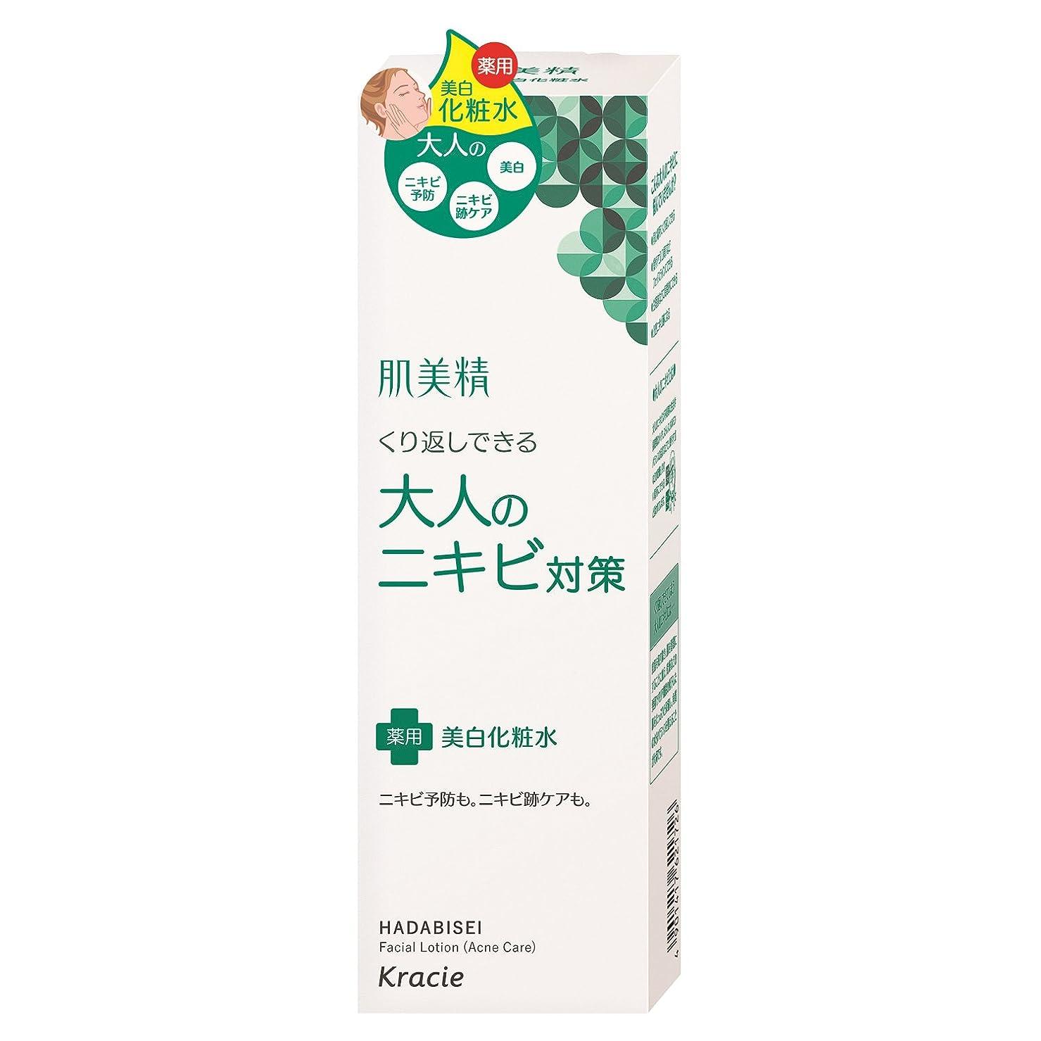 権利を与えるストライプレディ肌美精 大人のニキビ対策 薬用美白化粧水 200mL (医薬部外品)