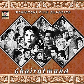 Ghairatmand (Pakistani Film Soundtrack)