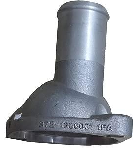 Joyner 800 Thermostat Assy 372-1306001