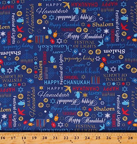 Cotton Hanukkah Holiday Words Shalom Chanukah Menorah Jewish Festive Royal Blue Cotton Fabric Print by The Yard (D507.40)