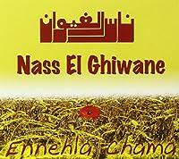 Ennehla Chama