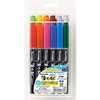 Kuretake ZIG FUDEBIYORI Brush Pens 12 Colors set, AP-Certified, Odourless, Xylene free, Flexible Hard brush tip, Effective for both details and larger spaces, Professional quality, Made in Japan