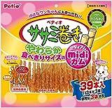 ペティオ (Petio) 犬用おやつ ササミ巻き やわらか 食べきりサイズのmidiガム チキン 39本入り