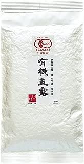 Ocha & Co. Organic Japanese Gyokuro Loose Leaf Green Tea 100g 3.5oz.