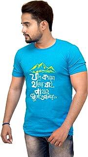 Bong Tees Men's & Women's Cotton T-Shirts