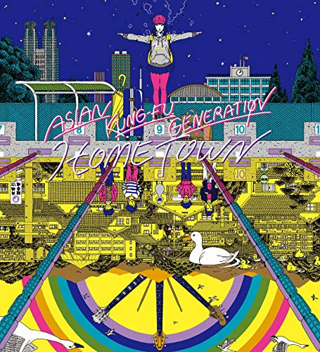 [Album]ホームタウン – ASIAN KUNG-FU GENERATION[FLAC + MP3]