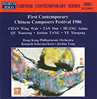 First Contemporary Chinese Com