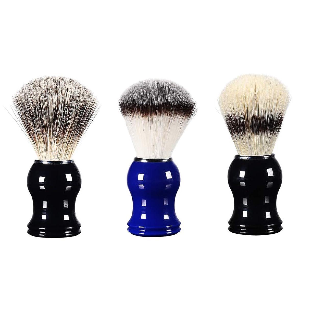 クラブ差別化するシーサイドchiwanji 3個 男性用 シェービング用ブラシ 理容 洗顔 髭剃り 泡立ち アクセサリー