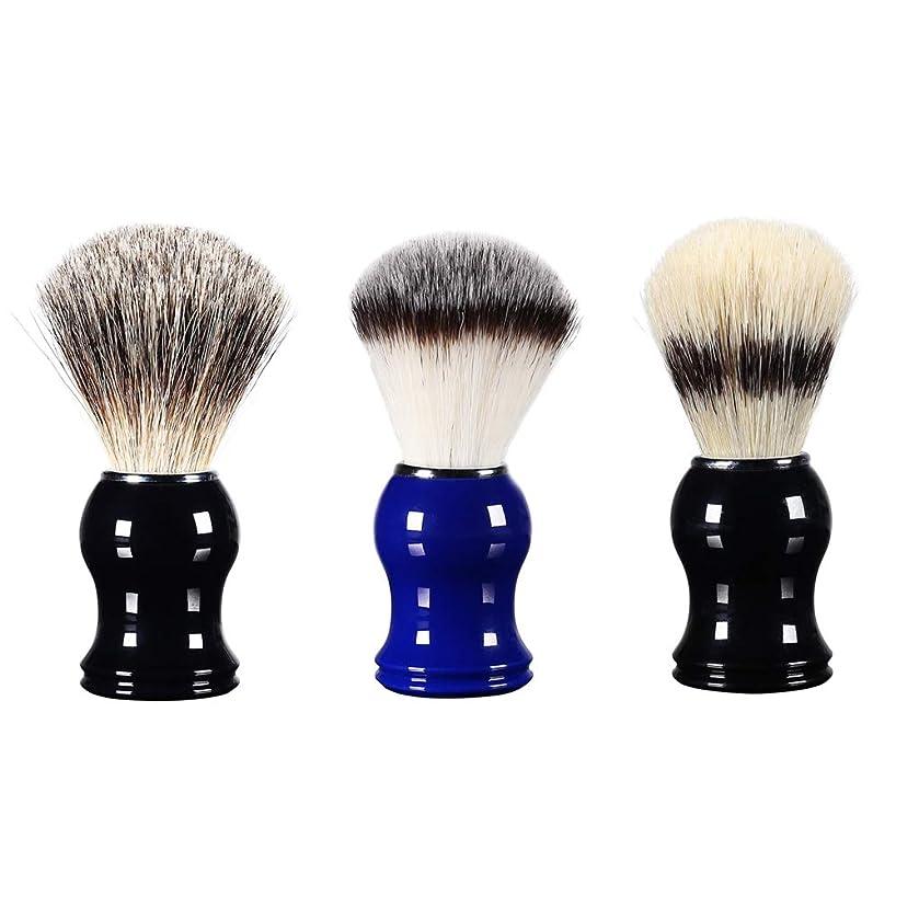 ブルジョン追うロバchiwanji 3個 男性用 シェービング用ブラシ 理容 洗顔 髭剃り 泡立ち アクセサリー