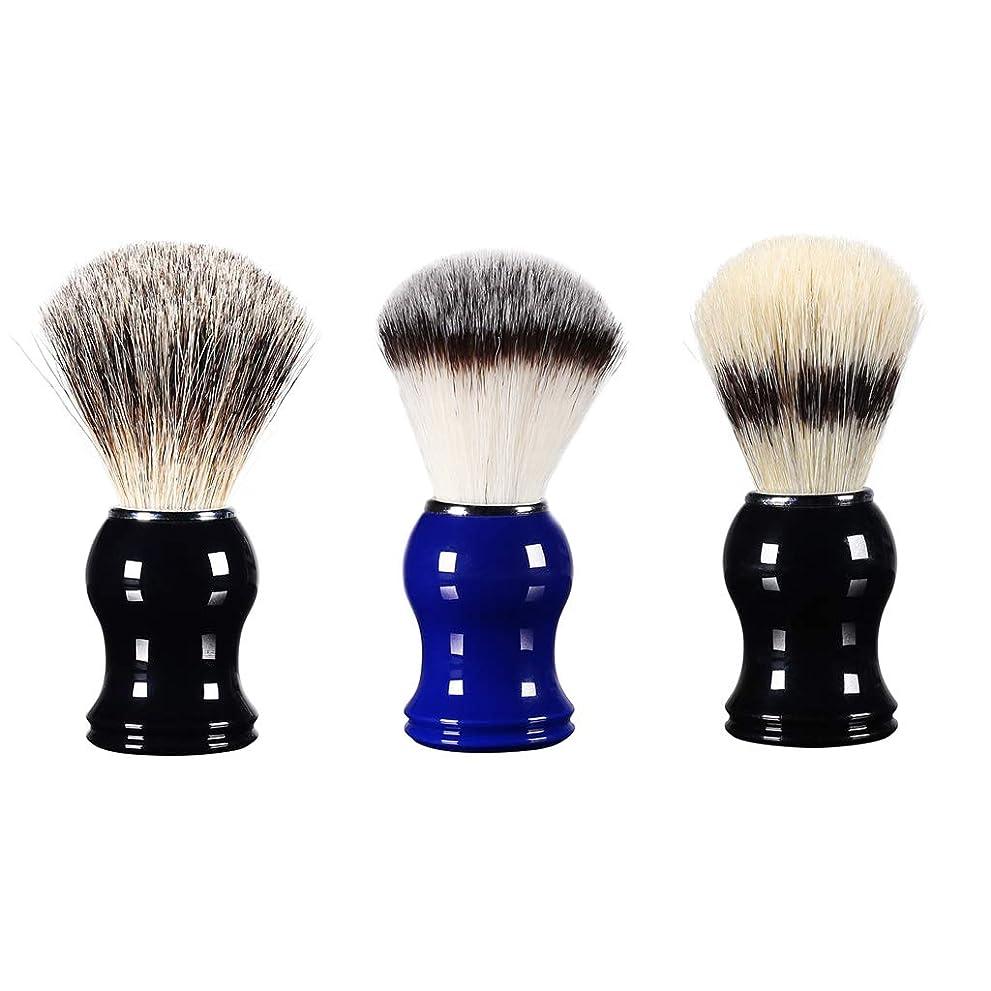 財政暖かくファセットchiwanji 3個 男性用 シェービング用ブラシ 理容 洗顔 髭剃り 泡立ち アクセサリー