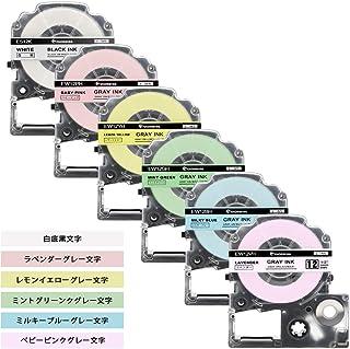 テプラ テープ カートリッジ 12mm 互換 キングジム Tepra pro ソフトラベル テプラ テープ 白地 ベビーピンク ミルキーブルー ミントグリーン ラベンダーレ モンイエロー 6色セット