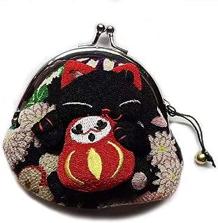 Japanese Maneki Neko Lucky Cat Coin Purse Bag, Black/Red