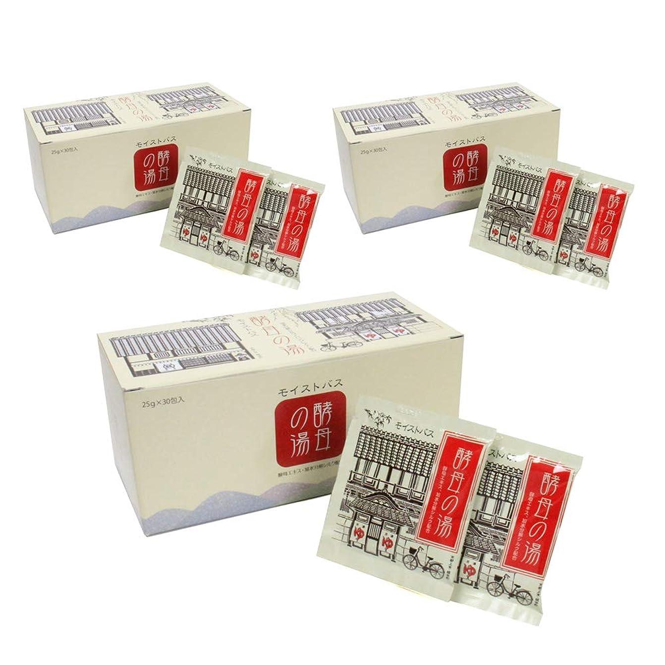 儀式深める晴れアミノン モイストバス 酵母の湯 25g×30包 (3箱セット)