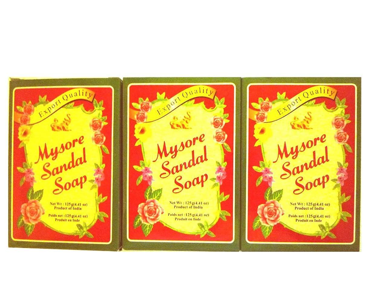 本質的ではない通行人最適高純度白檀油配合 マイソール サンダルソープ 125g 3個セット