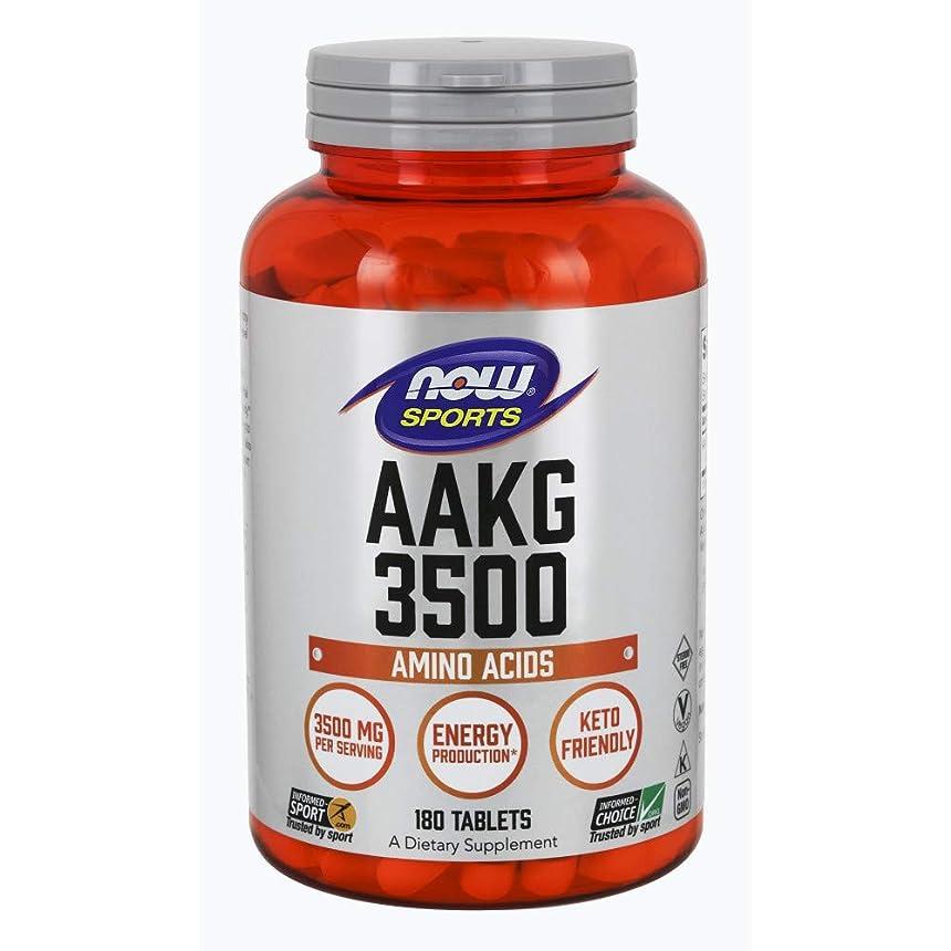 インデックス極小素晴らしき[海外直送品] ナウフーズ AAKG3500(L-アルギニン-アルファ-ケトグルタレイト) 180錠