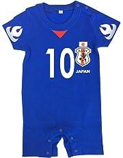 47be04cbb31cf シャレもん 出産祝い 男の子 女の子 名入れ オリジナル サッカー ロンパース ベビー 赤ちゃん 服 未来の