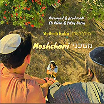 Moshchani