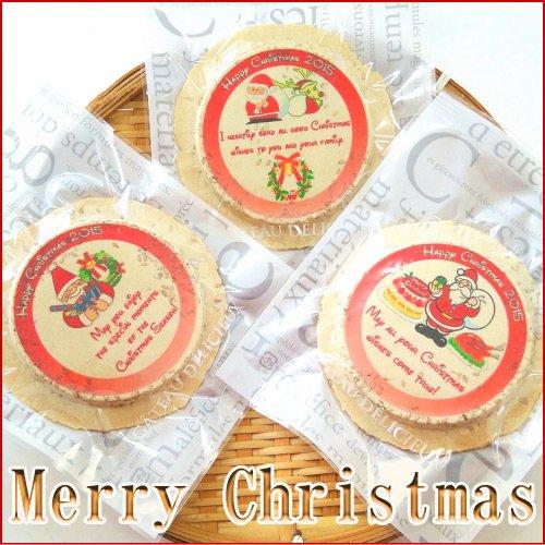 サンタさんのハッピークリスマスプレゼントせんべい/白胡麻単品ビニール個装品