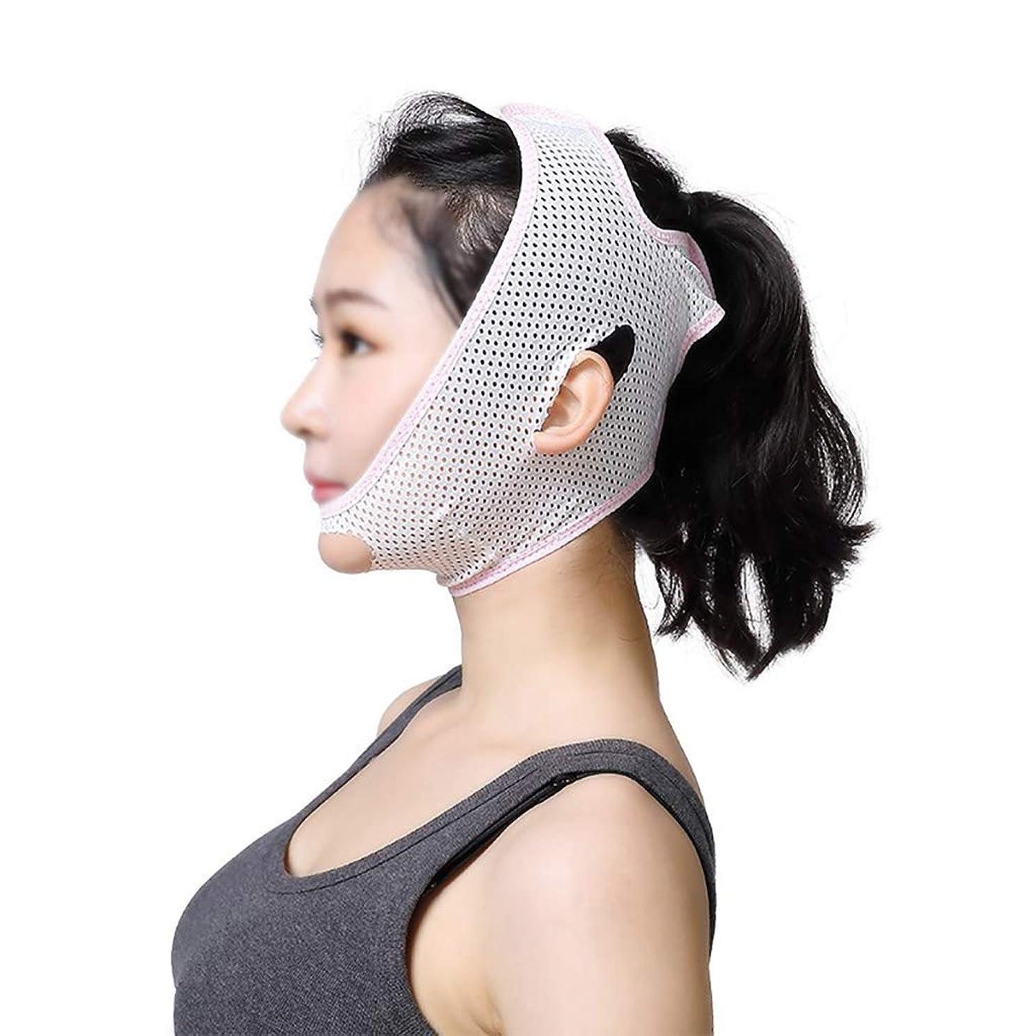 争う病んでいるお気に入りあごのストラップ、二重あごの男性と女性のフェイスリフトフェイシャルへの美しさのマスクでポストフェイス補正を彫る通気性フェイスリフトアーティファクト睡眠包帯ライン(サイズ:M)