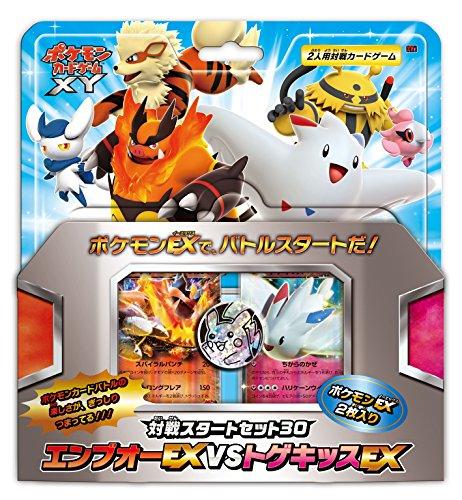 ポケモンカードゲームXY 対戦スタートセット30 エンブオーEX VS トゲキッスEX