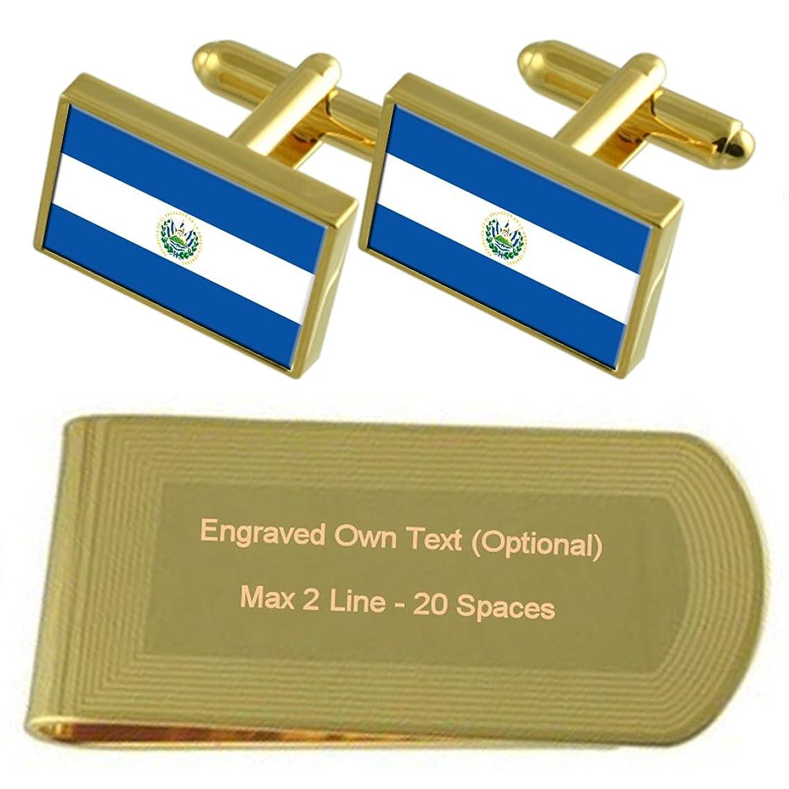 電卓フライト研究所エルサルバドルの国旗のゴールド?トーン カフスボタン お金クリップを刻まれたギフトセット