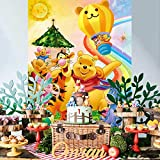 Winnie The Pooh Backdrop | Baby Shower | 1st Birthday | Party Supplies | Background Photography Banner