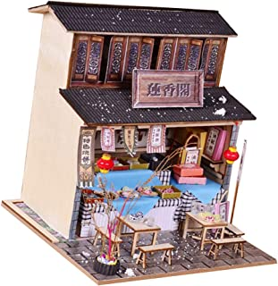 DYNWAVE ベーカリーショップモデル 1/24ドールハウス ミニチュアハウスキット 家具付き 建築モデル 全5色 - お菓子の店