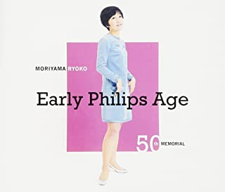 -50th Memorial- 森山良子 Early Philips Age