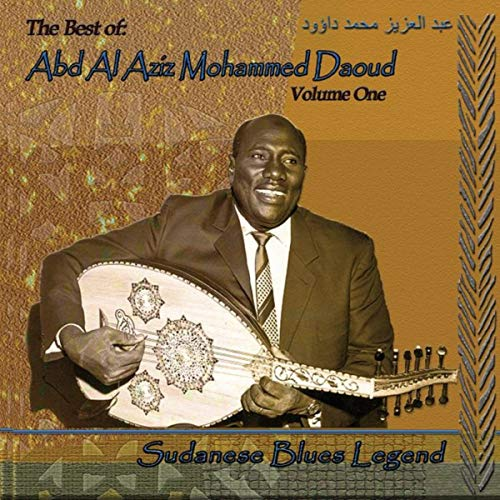 The Best Of Abdul Aziz Mohammed Daoud, Vol. 1