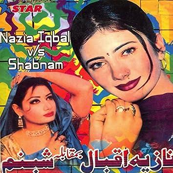 Nazia Iqbal vs. Shabnam