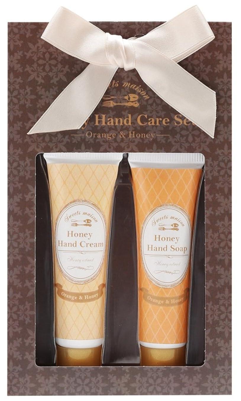 害表面的な合併症ノルコーポレーション ハンドクリーム ハンドソープ ハニーハンドケアセット オレンジ&ハニーの香り OB-SMP-7-1